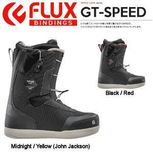 予約受付中 FLUX BINDING フラックス BOOTS スノーボード ブーツ GT-SPEED メンズ スノーボード ブーツ オールラウンド パーク フリーライド|54tide