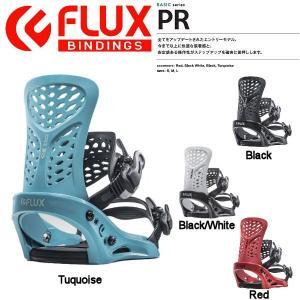 FLUX BINDING フラックス バインディング PR メンズ スノーボード バインディング オールラウンド  フリーライド パーク|54tide