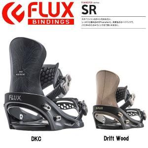 フラックス バインディング FLUX BINDING SR メンズ スノーボード バインディング オールラウンド カービング パーク パウダー|54tide