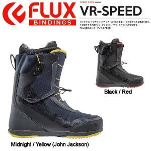予約受付中 FLUX BINDING フラックス BOOTS VR-SPEED メンズ スノーボード ブーツ オールラウンド  ハーフパイプ  フリーライド  キッカー  カービング|54tide