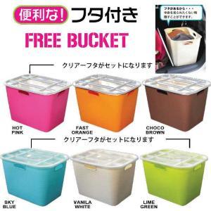 バケツ サーフィン 便利グッズ フタ付き FREE BUCKET WATER BOX|54tide