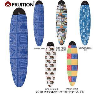 フリュージョン FRUITION 7'8 マイクロファイバーボードケース サーフボードケース ソフトケース ボード用 カバー サーフィン 5カラー|54tide
