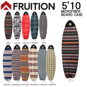 FRUITION フリュージョン 510 SHORT&FISH マイクロファイバーボードケース サーフボードケース ソフトケース ショートボード用 カバー サーフィン|54tide