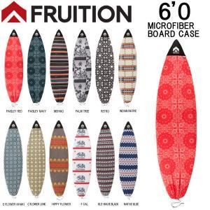FRUITION フリュージョン 60 SHORT マイクロファイバーボードケース サーフボードケース ソフトケース ショートボード用 カバー サーフィン|54tide