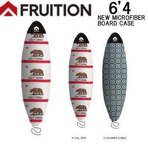 FRUITION フリュージョン 64 SHORT マイクロファイバーボードケース サーフボードケース ソフトケース ショートボード用 カバー サーフィン|54tide