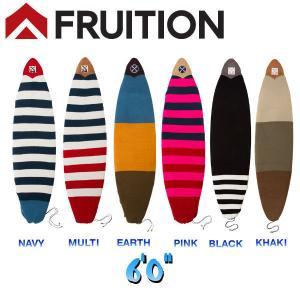 FRUITION フリュージョン KNIT CASE PLUS 60  サーフボード ニットケース サーフィン ソフトケース ボードケース ローゲージニットケース|54tide