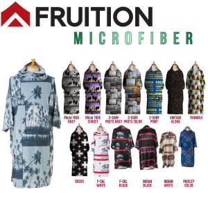 FRUITION フリュージョン マイクロポンチョ 着替え用 サーフィン サーファー必需品 PONCHO|54tide