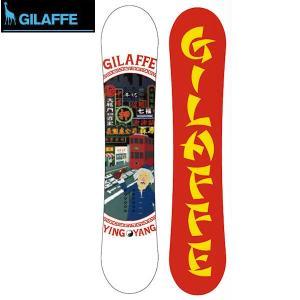 GILAFFE ジラーフ Ying Yang スノーボード 板  LR フラットチャンバー 152 特典あり 54tide