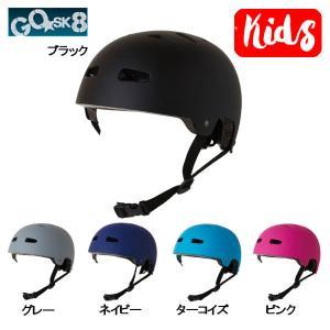 ゴ―スケート GO SK8 HELMET KIDS キッズ ヘルメット プロテクター スケートボード ストライダー サイズ調整 5カラー|54tide