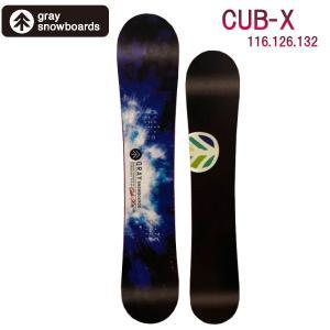 GRAY グレイ CUB-X キッズ ジュニア スノーボード 板 54tide
