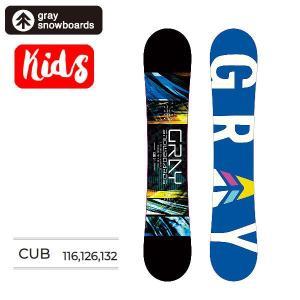 予約受付中 GRAY グレイ CUB キッズ ジュニア スノーボード 板 ツインチップ フリースタイル オールラウンド パーク ハーフパイプ キッカー|54tide