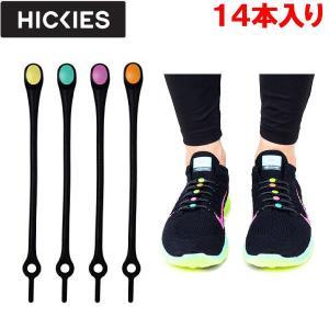 HICKIES ヒッキーズ  シューズファスナー 靴ひも-multi 14本入り|54tide