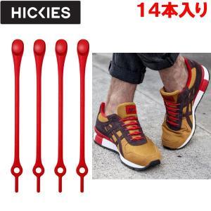 HICKIES ヒッキーズ  シューズファスナー 靴ひも 14本入り|54tide