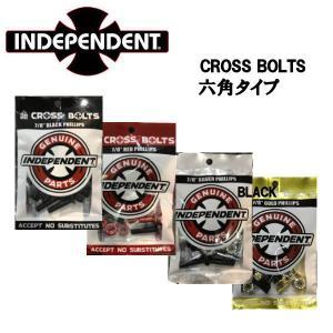 インデペンデント INDEPENDENT Genuine Parts Allen Hardware スケートボード トラック専用 ナット ネジ ビス 六角ボルト|54tide