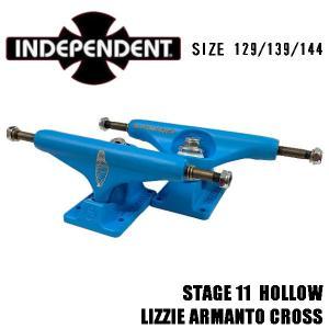 インディペンデント INDEPENDENT Stage11 HOLLOW LIZZIE ARMANTO CROSS リジー アルマント トラック スケートボード パーツ 129/139/144(2個1セット)|54tide