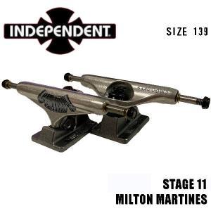 インディペンデント INDEPENDENT Stage11 Milton Martinez ミルトン マルティネス トラック スケートボード パーツ Standard SILVER/GREY 139(2個1セット)|54tide