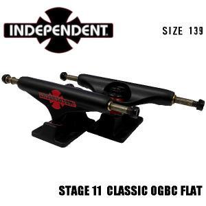 インデペンデント INDEPENDENT Stage 11 CLASSIC OGBC FLAT 139 スケートボード トラック BLACK(2個1セット)|54tide