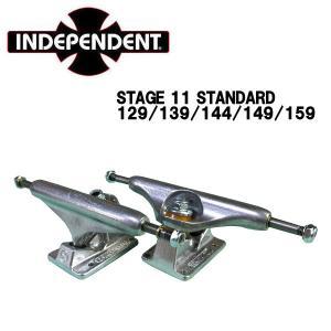 インデペンデント INDEPENDENT Stage 11 スケートボード トラック Polished Standard 129/139/144/149/159 ポリッシュシルバー|54tide