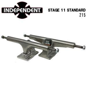 インデペンデント INDEPENDENT Stage 11 Polished 215 Standard スケートボード トラック SILVER(2個1セット)|54tide