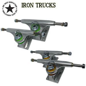 アイアントラック IRON TRUCK IRON SEMIPOLISH トラック スケートボード 初心者 中級者 上級者 skateboard スケボー HI 正規品|54tide