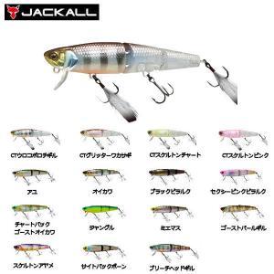 ジャッカル JACKALL カワシマイキー 疑似餌 釣り フィッシング ハード ルアー ジョイント BAIT 14カラー 躱Mikey115|54tide