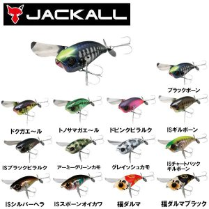 ジャッカル JACKALL ポンパドールジュニア トップウォーター プラグ 疑似餌 釣り フィッシング ハードルアー POMPADOUR Jr.|54tide