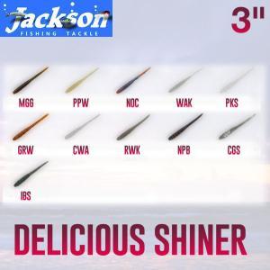 Jackson ジャクソン DELICIOUS SHINER 3 デリシャスシャイナー ルアー 魚釣り用品 疑似餌 ワーム フィッシング|54tide