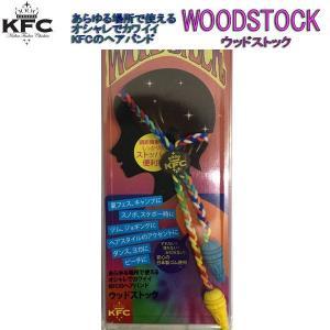 ヘアバンド KFC Kicker Fucker Chicken ウッドストック 夏フェス キャンプ スノボ スケボー WOODSTOCK|54tide
