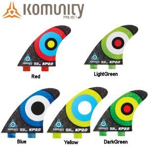 サーフィン コミュニティ プロジェクト KOMUNITY PROJECT2015 KP2.0 FCS 3fin フィン|54tide