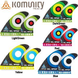 KOMUNITY PROJECT コミュニティ プロジェクト KP2.0 FUTURE 4fin フィン サーフィン|54tide