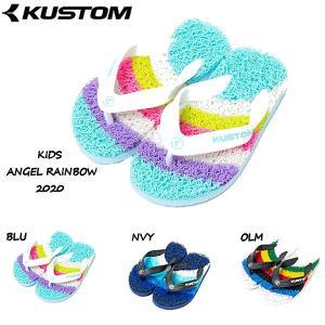 カスタム KUSTOM 2020春夏 KIDS ANGEL RAINBOW キッズ ヌードルワイヤーサンダル サンダル ビーサン 18・20・22cm【正規品】|54tide