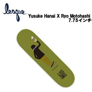 レスケ LESQUE Yusuke Hanai × Ryo Motohasi 花井祐介 コラボデッキ スケートボード  スケート デッキ SKATE DECK SK8 スケボー 板 54tide
