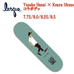 レスケ LESQUE Yusuke Hanai × Kenya Okuno 花井祐介 コラボデッキ スケートボード  スケート デッキ SKATE DECK SK8 スケボー 板 54tide