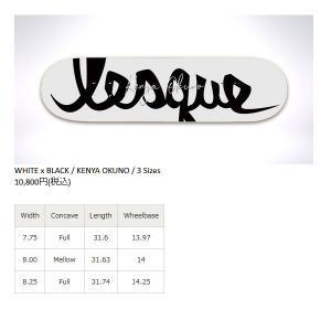 【LESQUE】レスケ 奥野健也 モデル  シグネチャーデッキ スケートボード  スケート デッキ SKATE DECK SK8 スケボー 板  7.75、8、8.25サイズ 54tide