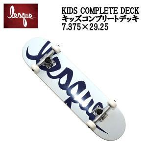 レスケ LESQUE TEAM LogoNavy COMPLETE DECK  kids キッズ ジュニア 子供 チームデッキ コンプリート スケートボード 完成品 54tide