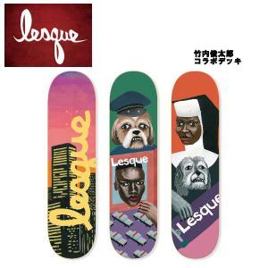 【LESQUE】レスケ 竹内 俊太郎 コラボデッキ スケートボード  スケート デッキ SKATE DECK SK8 スケボー 板 7.75、8、8.25サイズ|54tide