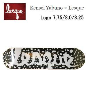 レスケ LESQUE Kensei Yabuno × Lesque Logo コラボ スケートボード スケート デッキ SKATE DECK SK8 スケボー 板 正規品 54tide