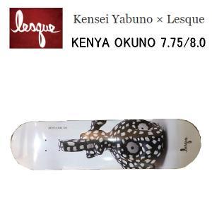 レスケ LESQUE Kensei Yabuno × Lesque Kenya Okuno コラボ スケートボード スケート デッキ SKATE DECK SK8 スケボー 板 正規品 54tide