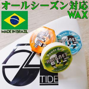 MAGNET WAX POWER GRIP マグネットワックス パワーグリップ メンテナンス サーフィン サーフボード 板 75g|54tide