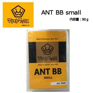 マツモトワックス ベースワックス ANT BB SMALL スノーボード マツモトWAX ワンランク上の滑りを可能に! 90g|54tide