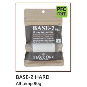 マツモトワックス ベースワックス固形タイプ Line Base2 スノーボード マツモトWAX 90g 2nd Layer|54tide