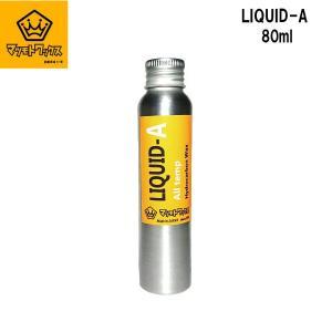 マツモトワックス LIQUID-A リキッドワックス 液状ワックス 滑走用 ワックス 簡易ワックス ...