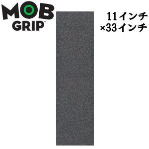 MOB GRIP モブグリップ GRIP TAPEデッキテープ グリップテープ スケートボード スケボー sk8|54tide