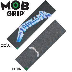 モブグリップ MOB GRIP Metallica/デッキテープ グリップテープ スケートボード スケボー/9×33インチ|54tide