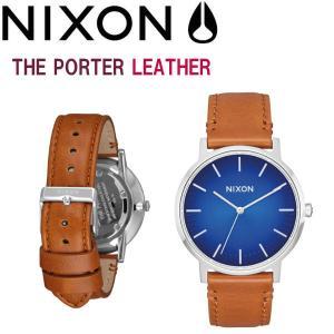 NIXON ニクソン THE PORTER LEATHER ポーター メンズ レディース ユニセックス ウォッチ 腕時計|54tide