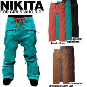 ニキータ NIKITA Penrose Pant レディーススノーパンツ スノーボード スノボー|54tide