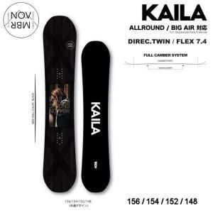 予約受付中 NOVEMBER ノーベンバー KAILA メンズ スノーボード 板 フリースタイル|54tide