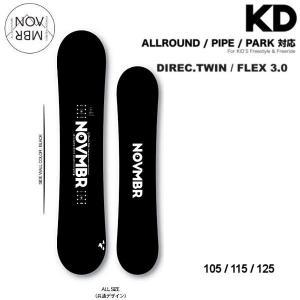 予約受付中 NOVEMBER ノーベンバー KD キッズ ジュニア スノーボード 板 パーク パイプ キッカー ツインチップ|54tide