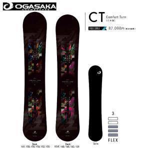 特典あり オガサカ OGASAKA CT Comfort Turn メンズ スノーボード オールラウンド カービング ディレクショナル正規品|54tide