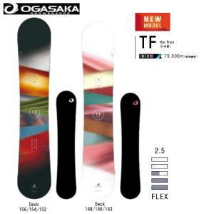 予約受付中 特典あり オガサカ OGASAKA TF the free メンズ スノーボード オールラウンド パーク グラトリ ディレクショナル 54tide